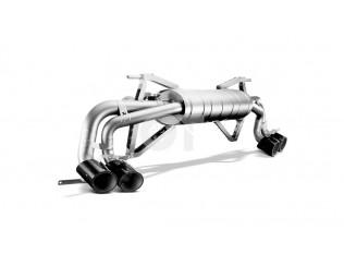 Выхлопная система Slip-On Line (Titanium) AKRAPOVIC LAMBORGHINI GALLARDO LP 550-..
