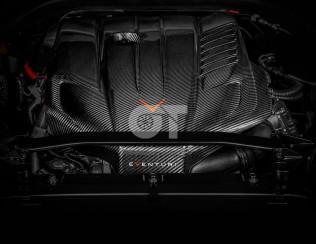 Декоративная крышка двигателя Eventuri для Toyota Supra