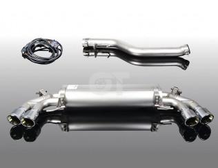 Глушитель ( с хромированными насадками ) AC Schnitzer для BMW 3-серии G20 / G21