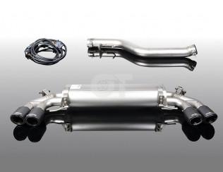 Глушитель ( с карбоновыми насадками ) AC Schnitzer для BMW 3-серии  G20 / G21