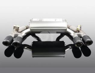 Глушитель ( с карбоновыми насадками ) AC Schnitzer для BMW F87 M2